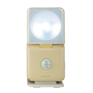 ライテックス 屋内用インテリアLEDセンサーライト ASL-080Y