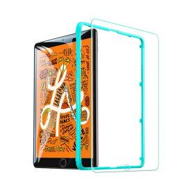 ESR 2019 iPad Mini Premium Clear 9H 強化ガラスフィルム 専用貼り付け枠付き ES16480