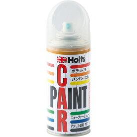 Holts ホルツ カーペイント ボカシ剤 180ml MH008