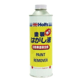 Holts ホルツ ペイントリムーバー 塗装はがし剤 250ml MH261
