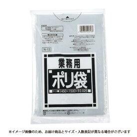 日本サニパック 業務用ポリ袋 透明 45L用 10枚入 N-43