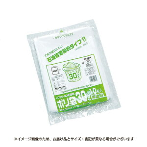 福助工業 福助 業務用ゴミ袋 45L 30枚入 HD20-45