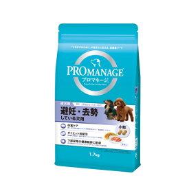 マースジャパン プロマネージ 成犬用 避妊・去勢している犬用 1.7kg ◇◇