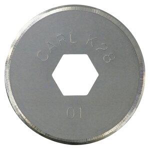 カール事務器 ディスクカッター替刃 丸刃 1枚入 DCC-28