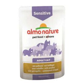 アルモネイチャー ファンクショナル センシティブ 食物に敏感な猫 胃腸ケアライン ポールトリー入りお肉のご馳走 70gパウチ ◇◇