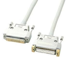 【送料無料】サンワサプライ RS-232Cケーブル 5m KRS-004N