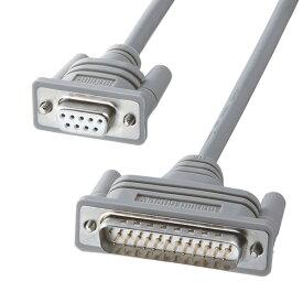 サンワサプライ RS-232Cケーブル 0.75m KRS-3102F-07K2