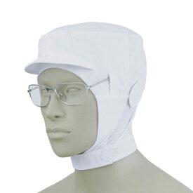 モンブラン MONTBLANC ショート頭巾帽子 9-1016 ホワイト M