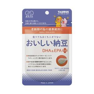 おいしい納豆 DHA&EPA + ペット サプリ 犬 猫 栄養補給 納豆菌 善玉菌 粉末 30g トーラス ◇◇