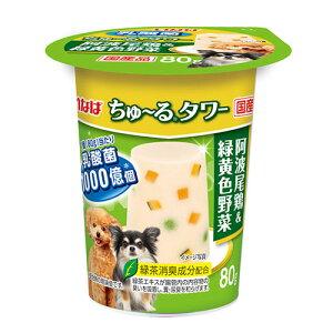 いなば ちゅ~るタワー 阿波尾鶏&緑黄色野菜 80g ◇◇