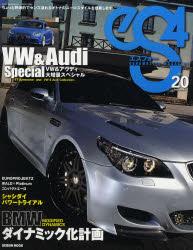 ◆◆eS4 20 / 芸文社