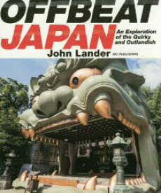 ◆◆OFFBEAT JAPAN An Exploration of the Quirky and Outlandish / John Lander/著 / IBCパブリッシング