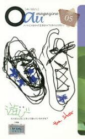 ◆◆Oau magazine ハートにつながって生きるライフスタイルマガジン 05 / 和尚アートユニティ