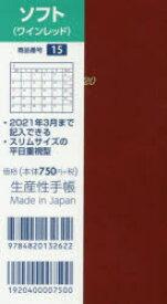 ◆◆15.ソフト / 生産性出版