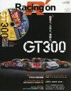 ◆◆Racing on Motorsport magazine 503 / 三栄