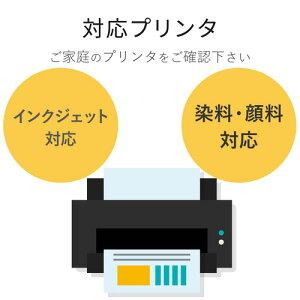 【まとめ買い】エレコムELECOM手作りうちわキット黒コンパクトサイズ3個EJP-UWMBK