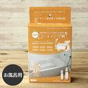 【あす楽】和気産業 お風呂用コーティング剤 浴槽 水まわり オススメ waki クリーナー CTG004 8368200