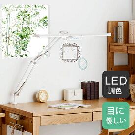【あす楽】【送料無料】KOIZUMI デスクライト LEDモードパイロットスリムライト ホワイト ECL-357 コイズミ 学習机 デスクライト 目に優しい おしゃれ クランプ