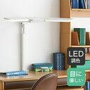 【送料無料】【9月下旬入荷予定】コイズミ LEDモードコントロールツインライト ホワイト ECL-546【エコレディ 調色 デ…
