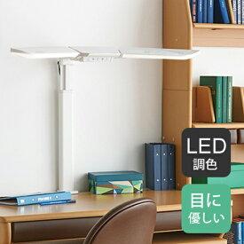 【送料無料】コイズミ LEDモードコントロールツインライト ホワイト ECL-546【エコレディ 調色 デスク 卓上 照明 学習机 読書 ハンドメイド】
