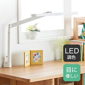 【送料無料】コイズミ LEDモードコントロールアームライト ホワイト ECL-611 【エコレディ 調色 デスク 卓上 照明 クランプ式 学習机 読書 手芸】