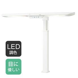 【送料無料】コイズミ LEDモードコントロールストレートライト ホワイト ECL-653 【エコレディ 調色 デスク 卓上 照明 学習机 読書 ハンドメイド】