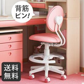 【送料無料】コイズミ 回転チェア ライトピンク CDY-573 LP 【回転ラブリーチェア イス 学習椅子】