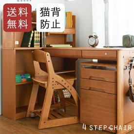 【送料無料】コイズミ 木製チェア 板座 CDC-764BS 【4ステップチェア イス 学習椅子】
