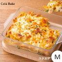【あす楽】石塚硝子 セラベイク Cera Bake スクエアロースター M K-9427 耐熱ガラス こびりつきにくい 電子レンジ オーブンレンジ オーブントースター