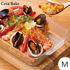 【あす楽】石塚硝子 セラベイク Cera Bake レクタングルロースター M K-9428 耐熱ガラス こびりつきにくい 電子レンジ オーブンレンジ オーブントースター