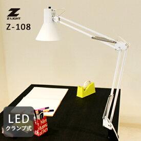 【あす楽】【送料無料】山田照明 Zライト LEDデスクライト ホワイト Z-Light Z-108LEDW