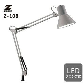【あす楽】【送料無料】山田照明 Zライト LEDデスクライト グレー Z-Light Z-108LEDGY