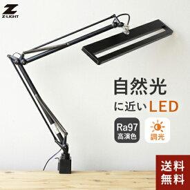 【あす楽】【送料無料】山田照明 Zライト Z-Light LEDデスクライト ブラック Z-80PROIIB