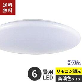 【送料無料】オーム電機 LEDシーリングライト 6畳用 LE-Y37D6G-W3☆★