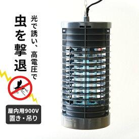 オーム電機 電撃殺虫器 900Vタイプ OBK-04SB