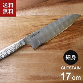 【あす楽】【送料無料】グレステン包丁 816TM 三徳 刃渡り17cm 万能型(細身)野菜 肉 切れ味抜群 ステンレスお手入れ簡単 さびない ホンマ科学 日本製