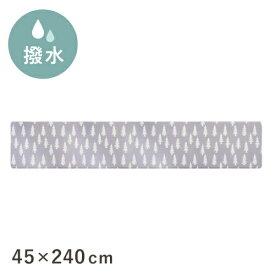 オカトー 拭ける北欧風キッチンマット 45×240 ウッズ