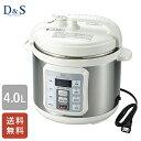 【あす楽】【送料無料】D&S 家庭用マイコン電気圧力鍋 4.0L レシピ付き タイマー機能付き 炊飯器 炊飯ジャー 蒸し料理…