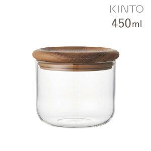 KINTO キントー バウムノイ キャニスター 450ml 28560 3316700 キッチン用品 ガラス 食器 ビン詰 保存容器 ガラスキャニスター ビン 瓶ストッカー コーヒー豆