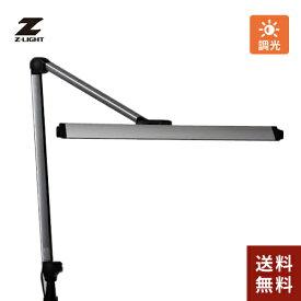 【送料無料】あす楽 山田照明 Zライト Z-Light LEDデスクライト シルバー Z-208LED SL