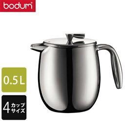 【送料無料】bodum ボダム コーヒープレス コロンビア 0.5L 11055-16 PBD1204