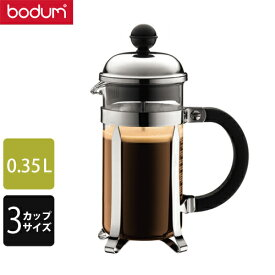bodum ボダム フレンチプレスコーヒーメーカー シャンボール 0.35L 1923-16 PBD3201