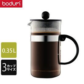 bodum ボダム フレンチプレスコーヒーメーカー 1573-01Jビストロヌーボ FBD0701