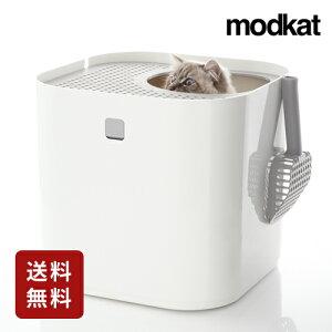 【送料無料】ModkatモデキャットLitterBoxリターボックスホワイトmk103【smtb-u】