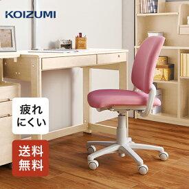 【送料無料】コイズミ 回転チェア カデット ピンク HSC-741 PK 【デスクチェア イス 椅子 オフィス 買い替え】