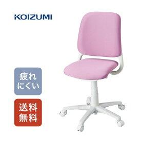 【送料無料】コイズミ 回転チェア カデット パープル HSC-743 PR 【デスクチェア イス 椅子 オフィス 買い替え】