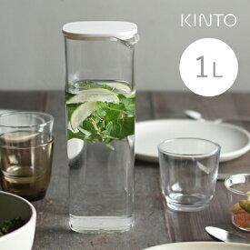 あす楽 キントー OVA ウォーターカラフェ 1L ホワイト ウォーターボトル 冷水筒 おしゃれ 食洗器対応 洗いやすい スリム 麦茶ポット 冷水ポット 水差し KINTO