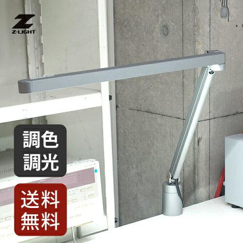 【送料無料】山田照明 Zライト Z-Light LEDデスクライト シルバー Z-S7000SL【smtb-u】