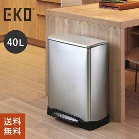 【あす楽】【送料無料】EKO ネオキューブ ステップピン 40L シルバー EK9298-40L ごみ箱 おしゃれ ゴミ箱 ダストボックス スリム シンプル キッチン