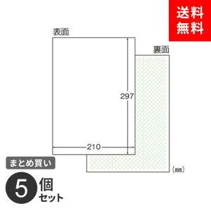 【送料無料】まとめ買い ラベルシール エーワン プリンタ兼用 1面 73201 A4 100枚入 ノーカット マット紙 はがしやすい 5個セット